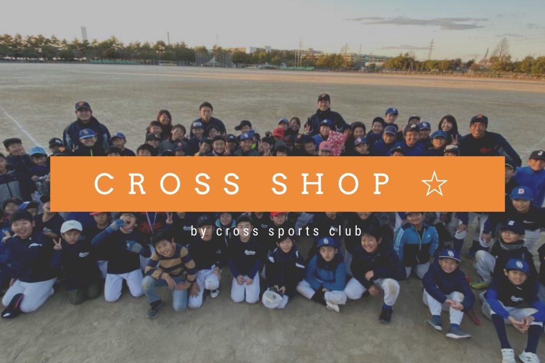 名古屋オーシャン野球教室